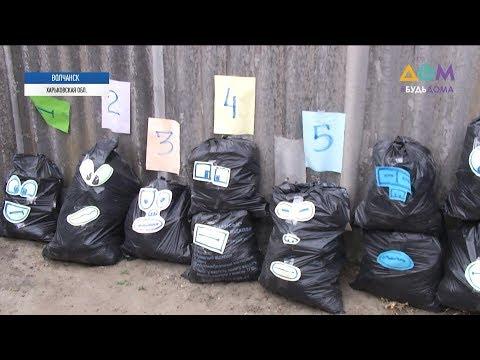 Продажа мусора в интернете: украинский брейкдансер придумал способ помогать нуждающимся