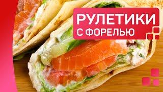 Быстрая закуска с красной рыбой и овощами за 15 минут