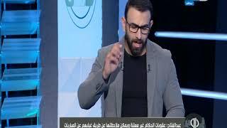 نمبر وان | حلقة كاملة من العيار الثقيل  بتاريخ 28 يناير 2019 - وائل رياض