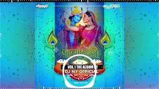 Much gaya shor shari negri me Dj Ny Jbp By Dj Sourabh Jbp