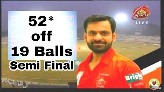 Mohammed Hafeez 52 off 19 balls (Not Out) Semi Final National T20 cup 2017