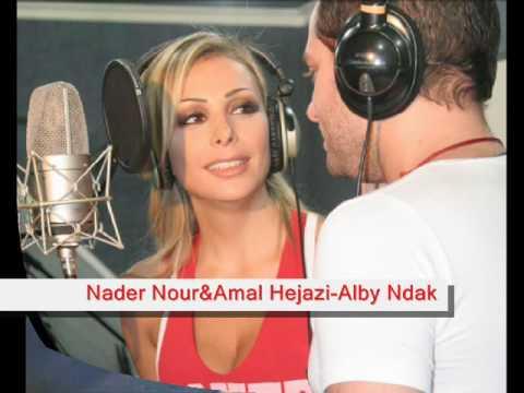 Nader Nour ft Amal Hejazi - Alby Ndak