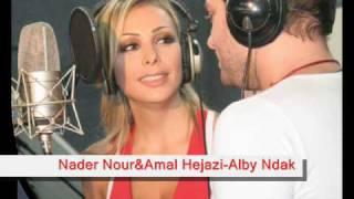 Nader Nour Ft Amal Hejazi Alby Ndak.mp3