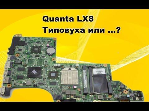 Ремонт компьютеров и ноутбуков на дому в Томске и Северске