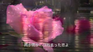 2014年11月5日発売! 美川憲一さんの「雨がつれ去った恋」を唄わせてい...