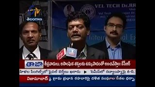 ETV3  COVERAGE ABOUT VEL TECH UNIVERSITY 28.01.2016