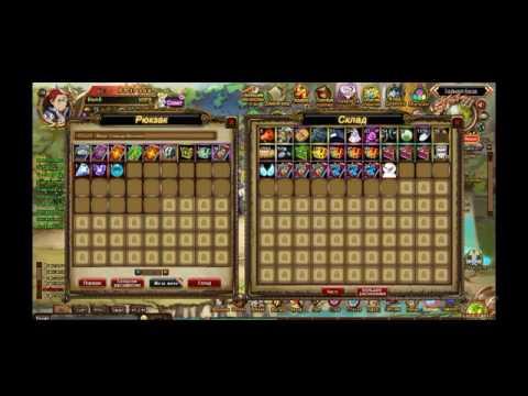 Fairy Tail RPG L Как же читерят подробно (Перезалив)