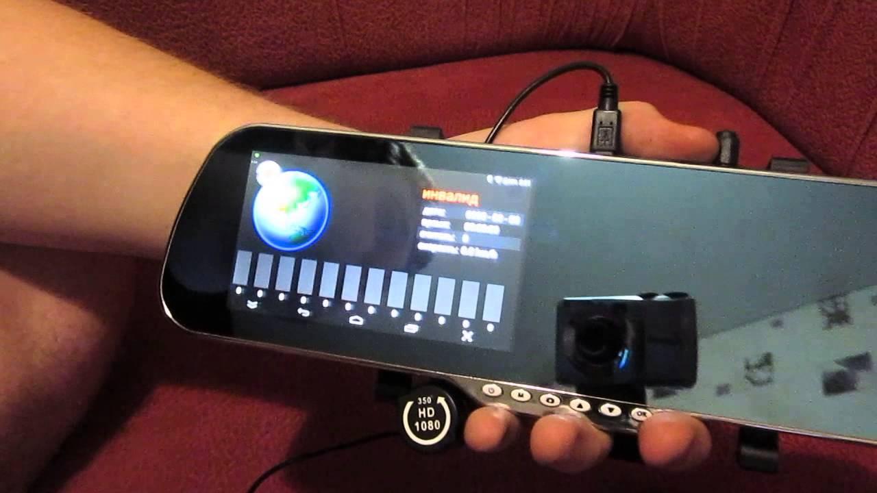 видеорегистратор dexp lx-6 видео