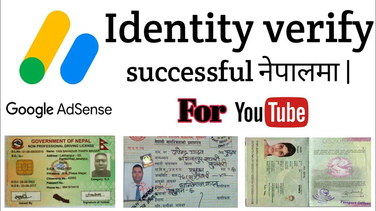 Google adsense identity verify||adsense identity verification with nepali document||