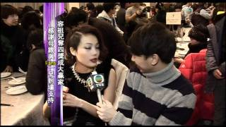 容祖兒 Joey Yung - 破紀錄六奪最受歡迎 (2011-01-16)