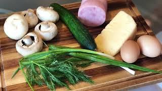 Салат с ветчиной на Новогодний стол 2019!!! Очень вкусный салат!!!