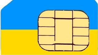 Мобильный интернет в Украине - что выбрать.(Киевстар: http://catcut.net/6Hc2 Киевстар роуминг: http://catcut.net/xHc2 Vodafone: http://catcut.net/fHc2 Vodafone роуминг: http://catcut.net/pHc2 LifeCell: ..., 2016-08-21T13:25:09.000Z)