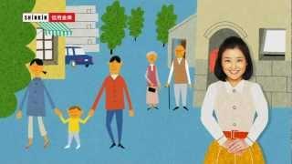 原田夏希 CM 信用金庫 しんきん地域応援キャンペーン 原田夏希 動画 21