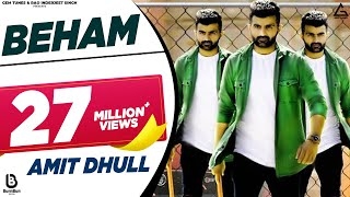 BEHAM (OFFICIAL VIDEO)  AMIT DHULL  SUNEEL RAO  NEW HARYANVI SONGS  LATEST HARYANVI SONG 2018