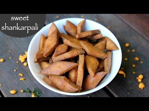 Download Youtube: shankarpali recipe | sweet shakarpara recipe | sweet shakkar para