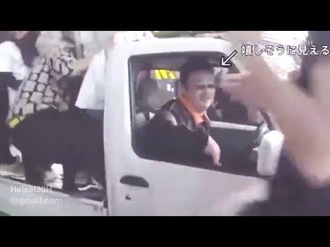 【衝撃の真実】渋谷ハロウィン2018 軽トラ事件で運転手おっさん「乗れ乗れ」 と叫ぶ