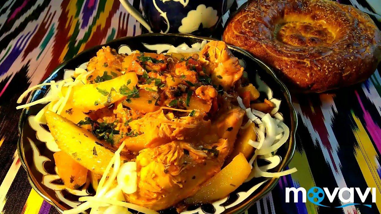 Жаркое из курицы по домашнему #вкусняшки #рецепт #еда #yummy