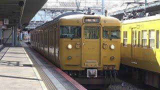【4K】JR山陽本線 普通列車115系電車 オカD-15編成 岡山駅発車