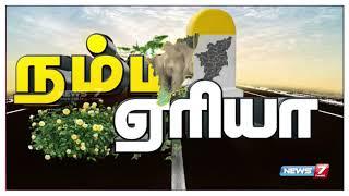 News7 Tamil tv Evening News