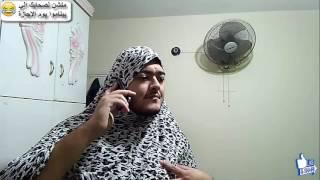 ابعت الفيديو لصاحبك الي بينام يوم الاجازة - ليدو Lido Oo