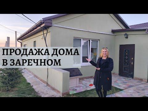 ДОМ в КРЫМУ: Продажа дома в пригороде Симферополя