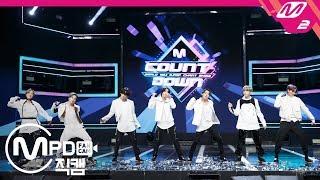 [MPD직캠] 방탄소년단 1위 앵콜 직캠 4K 'ON' (BTS FanCam No.1 Encore) | @MCOUNTDOWN_2020.3.5