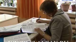 С нового учебного года поднялась плата за общежитие(В ряде вузов России поднялась плата за жилье в общежитии. Это коснулось и студентов Горно-Алтайска. Если..., 2013-12-13T05:11:50.000Z)