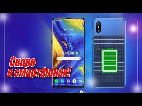 Xiaomi с солнечной батареей - это будущее!