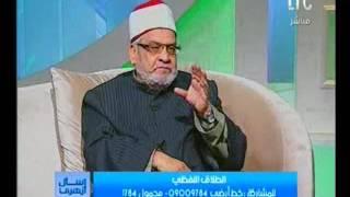 كريمة: اشتراط الطلاق أمام المأذون يخالف الشريعة الإسلامية.. فيديو