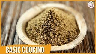 How To Make Pani Puri Masala | Recipe by Archana in Marathi | Easy & Homemade | Basic Cooking