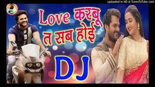 Hamaro Jawani Kharchila Ba Pocket Tohar Tani Dhila Ba ( Kheshari Lal Yadav ) Super-Hit Dj Song ( Dj