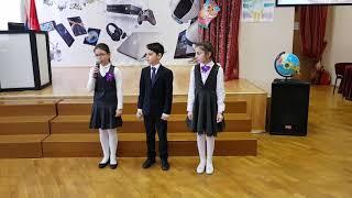 """ФН18 - Устный урок """"День земли"""" - 2"""