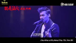 [Vietsub]  Fireflies MV ft. Luhan (The Witness Soundtrack)