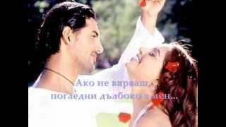 Repeat youtube video Не Ме Питай -Янис Париос / VBOX7