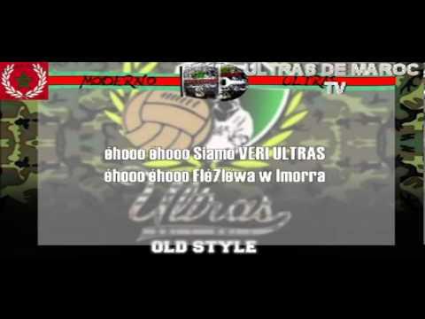Ultras Askary Album Los Fenomenos : 4 Ultras Moderno