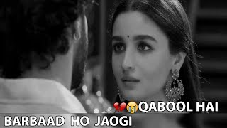 Kalank New Movie Varun Dhawan and Alia Bhatt Sad Emotional Scene 2019