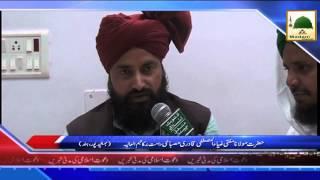 News Clip 06 June   Maulana Zia ul Mustafa Qadri Sahib Kay Madani Tassurat    Hind