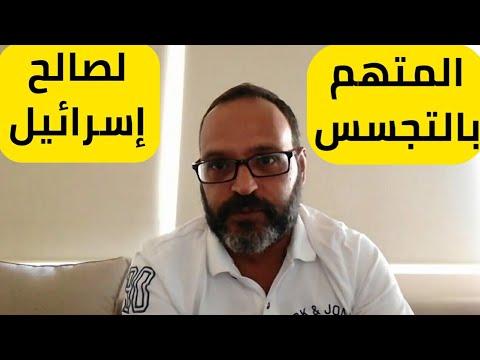 Image result for زياد عيتاني المحكمة الجنائية الدولية