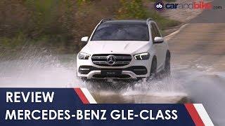 2019 Mercedes-Benz GLE Review | NDTV carandbike