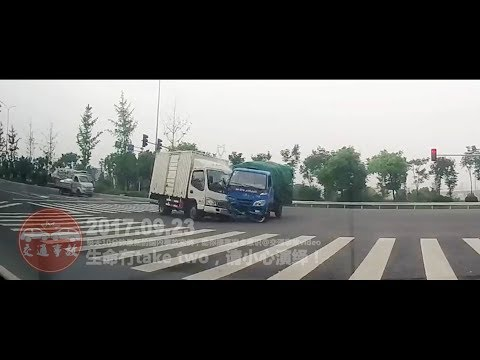 China traffic accidents daily collection 20170923