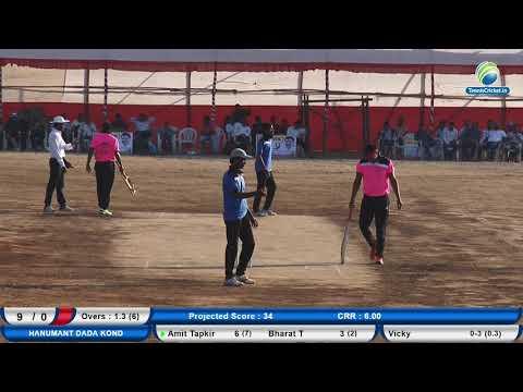 Hanumant Dada Kond vs Sandeep Bahu Landge Club | KHARADI CHASHAK 2018 | PUNE |