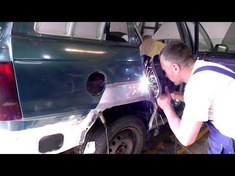 видео: Opel Astra F.  Удаление дыр и коррозии. Сварка крыла.