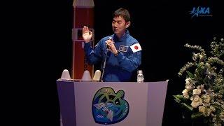 【開催結果(JAXAホームページ)】 http://stage.tksc.jaxa.jp/astrosym...