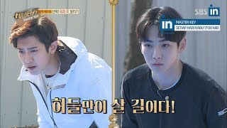 SBS-IN | EXO VS Shinee!! Guess who wins the race in Master Key Ep. 4 with EngSub