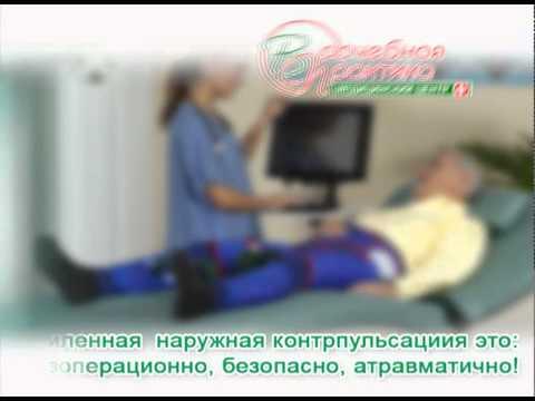 """Медицинский центр """"Врачебная практика"""" Новосибирск"""