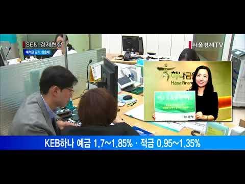 [서울경제TV] 시중은행 적금금리 최고 3~4%대로 상승