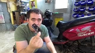 Oson scooter ta'mirlash uchun puller