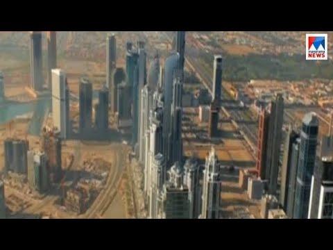 യുഎഇയിൽ പാർട് ടൈം വീസാക്കാരുടെ അവകാശ നിഷേധമരുതെന്ന് മുന്നറിയിപ്പ്| UAE Part time visa job