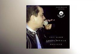 Abdelmoula - Dalila - Music Rif - Full Album | عبد المولى - البوم كامل