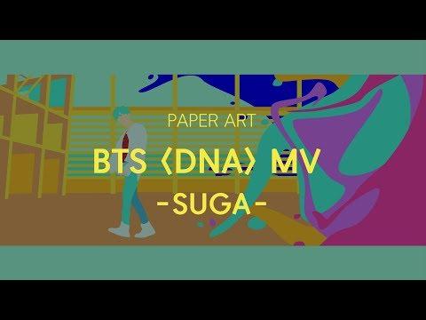[DNA-SUGA] 방탄소년단 뮤직비디오 페이퍼아트 도전기5 - 슈가 /윤기 / BTS / MV / Paper art / 셀프 굿즈 제작/ DIY